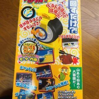 値下げ200円テレビゲーム☆ぐるりんワールド