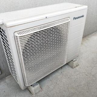 パナソニックエアコン2010年購入品