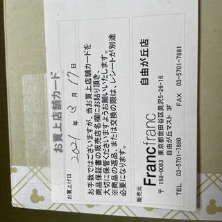 【ネット決済】新品未使用、Francfrancプレスサンドメーカ...