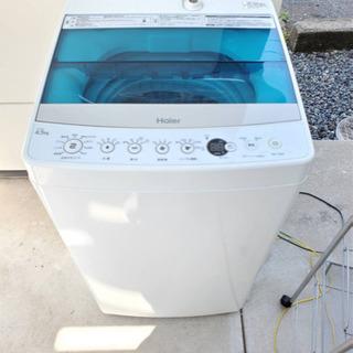【これは買いでしょ🉐2017年製✨】Haier 洗濯機 4.5kg