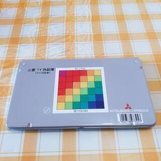 12色 三菱硬質色鉛筆(グラフ用鉛筆)メーカー希望小売り価格1320円