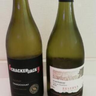 未開封 白ワイン2本
