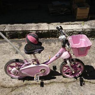 自転車 子供用 0円