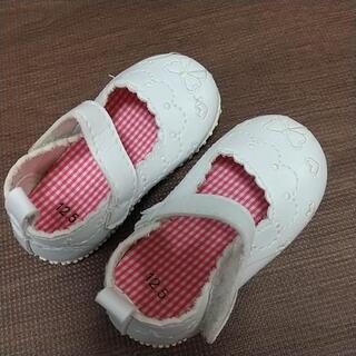 12.5センチ靴