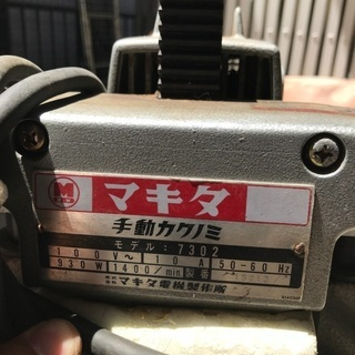 電動工具 マキタ 手動カクノミ 角ノミ 木工 穴あけ モデル 7302 中古 通電確認済 回転します  - 行田市