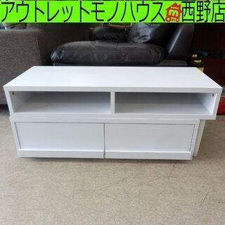 TV台 伸縮可能 テレビ台 白 ホワイト 伸縮 札幌 西野店