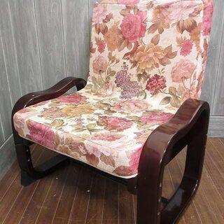 ss2359 座椅子 花柄 ブラウン ひじ掛け付き 高さ調…