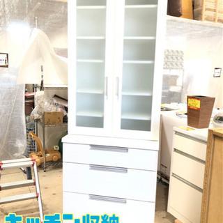 キッチン収納 (木目ホワイト)【C2-506】