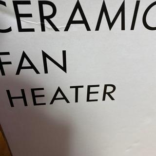 Francfrancセラミックファンヒーター