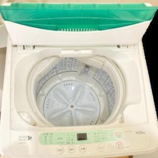 国産 洗濯機 HerbRelax YWM-T45A1