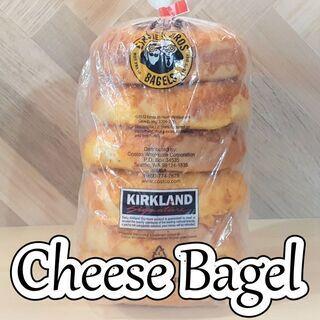 コストコのパン買いませんか!! 無くなり次第終了です
