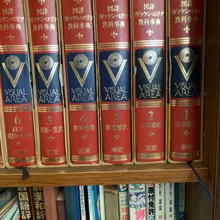 古い辞書です。昔の辞書ですが売ります。
