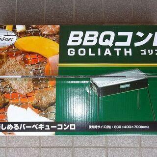 大型BBQコンロ GOLITEAゴリテア 未使用品 80x…