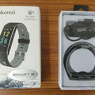 Hokonui スマートウォッチ SMART R