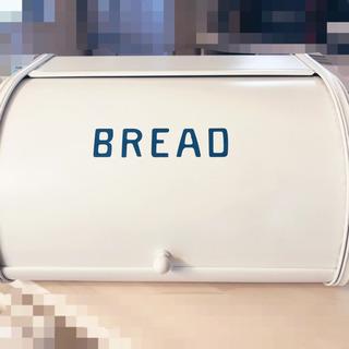 ブレッドケース◇キッチン収納◇スパイスラック◇調味料ラック