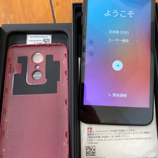 Android  LGV36