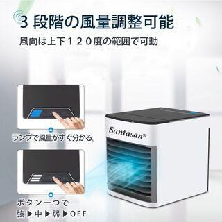 【ネット決済・配送可】新品 箱汚れ★パーソナルクーラー 卓上 冷...