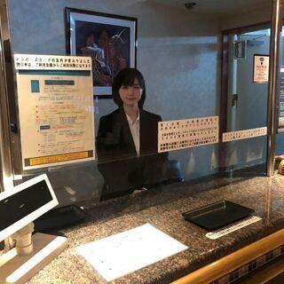 ホテルのフロント業務