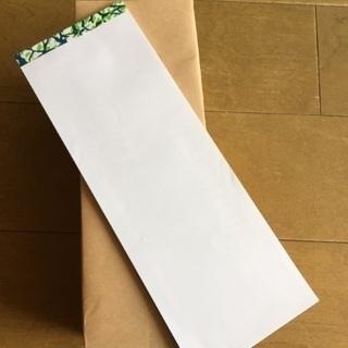 メモ用紙 裏紙 差し上げます ※取りに来てくれる方