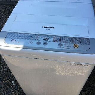 【ネット決済】パナソニック 洗濯機 NA-F50B9 5Kg 2...