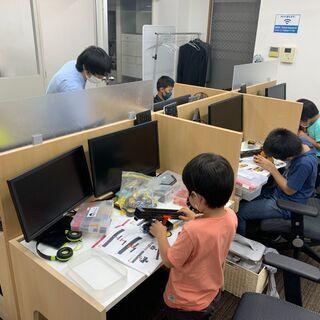 【未経験歓迎】小学生向けロボット教室 インストラクター急募