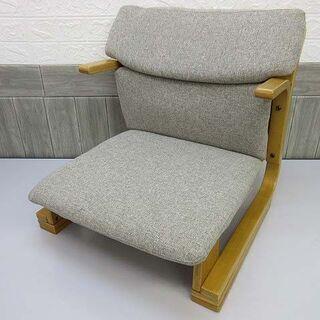 【ネット決済・配送可】ss2392 座椅子 グレー ナチュラル ...