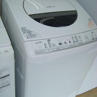 東芝 洗濯機 AW-90SDM 2014年式 9kg 中古品