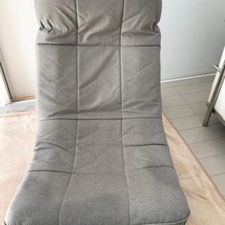 【ネット決済】回転座椅子