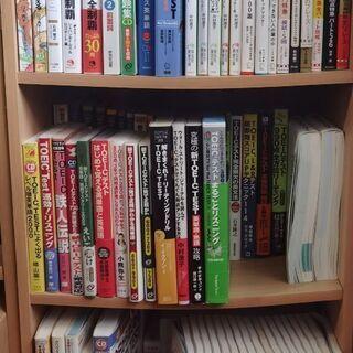 英語関係の本TOEIC,英検、通訳、英会話など