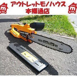 〇 動作OK【電気チェーンソー ナカトミ】EC-305N オイル...