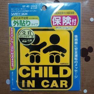 【新品】チャイルドインカー ステッカー