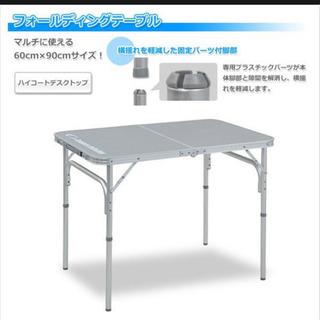 アウトドア 折りたたみテーブル バーベキュー用テーブル キャンプ...