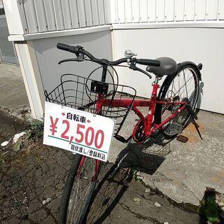 格安 札幌市 26インチ 訳あり 中古自転車 2500円 安心の...