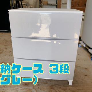 収納ケース 3段 (グレー)【C7-506】