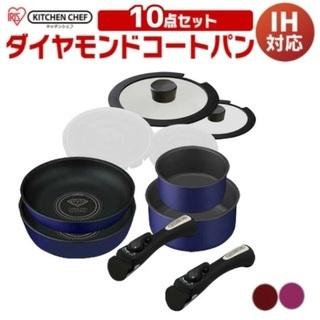 新品 フライパン鍋 10点セット アイリスオーヤマ 20cm 2...