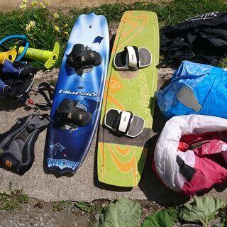 2カイトサーフィン一式 フルセット