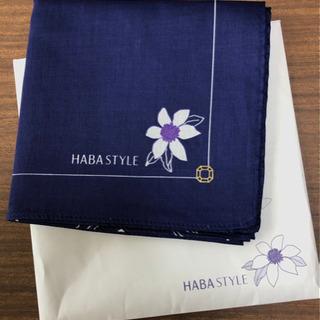 HABA STYLE おおきなおおきなハンカチ 新品