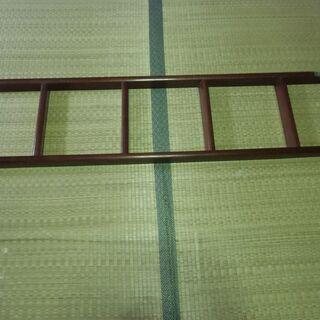 ●無料● 茶色 木製 はしご 差し上げます。*石川県*美川…