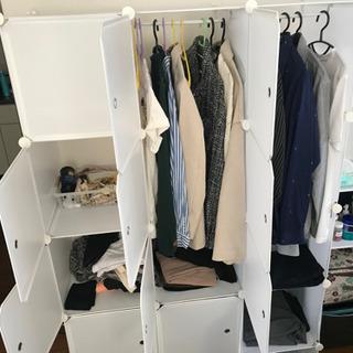 【ネット決済】衣類ケース 収納ボックス クローゼット 組み立て式
