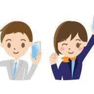 月給20万1000円~◎未経験ok→研修期間サポートあり♪