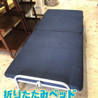 折りたたみベッド (ネイビー)【C8-506】