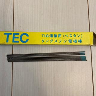 タングステン電極棒