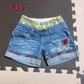 女の子 130〜140 ショートパンツetc  5枚(215)