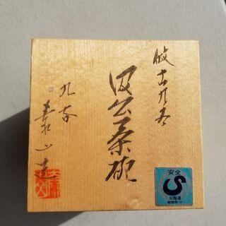 九谷焼 茶碗5点セット