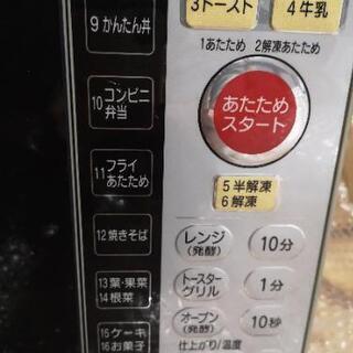 【オーブンレンジ】日立 MRO-FT5