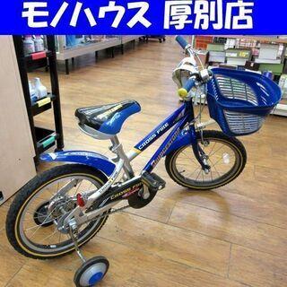 Bridgestone 子供用 自転車 16インチ 青 ブ…