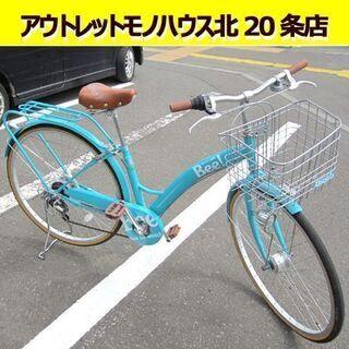 ☆27インチ  自転車 シティサイクル Bee 6段変速 カゴ・...