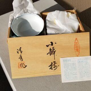 肥前焼き(有田焼)小鉢4点セット
