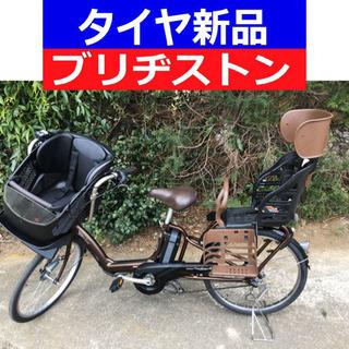D11D電動自転車M94M☯️ブリジストンアンジェリーノ長…