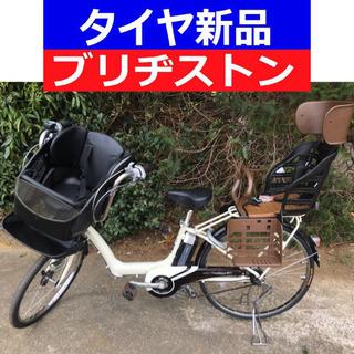 D11D電動自転車M99M☯️ブリジストンアンジェリーノ長…